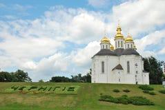 Kyrka för Catherine ` s i Chernihiv royaltyfri bild