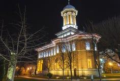 Kyrka för helig Treenighet Craiova, Rumänien Arkivbild