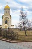 Kyrka för St George ` s på den Poklonnaya kullen, Moskva Fotografering för Bildbyråer