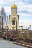 Kyrka för St George ` s på den Poklonnaya kullen, Moskva Arkivfoto