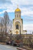 Kyrka för St George ` s på den Poklonnaya kullen, Moskva Royaltyfria Foton