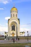 Kyrka för St George ` s på den Poklonnaya kullen, Moskva Royaltyfri Fotografi