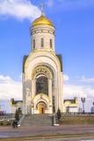 Kyrka för St George ` s på den Poklonnaya kullen, Moskva Royaltyfri Foto