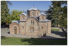 Kyrka för St Panteleymon i Skopje, Makedonien royaltyfri fotografi