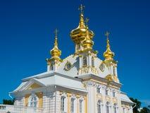 Kyrka i Peterhof Royaltyfri Bild