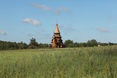 Kyrkan 3 Royaltyfria Bilder