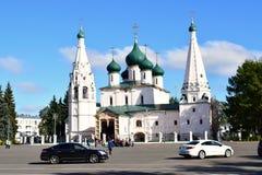 Kyrkan av Elijah profeten Royaltyfria Foton