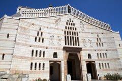 Kyrkan av förklaringen Arkivfoto