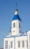 Kyrkan av St Andrew Arkivbild