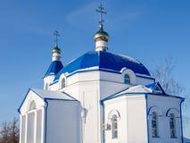 Kyrkan av St Andrew Royaltyfri Foto
