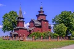 Kyrkan av St John The Theologian Royaltyfri Bild