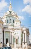 Kyrkan av St Martin biktfaderen, Alexander Solzhenitsyn Street, 15 Royaltyfri Foto