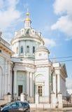 Kyrkan av St Martin biktfaderen, Alexander Solzhenitsyn Street, 15 Royaltyfri Fotografi