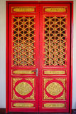 Kyrklig dörr för kines Arkivfoton