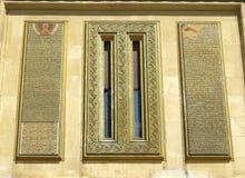 kyrklig designromanian arkivbild