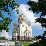 kyrklig ekaterinburg russia för blod royaltyfri foto