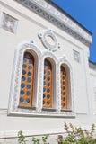 kyrklig korshelgedom Livadia slott, Krim Arkivbild