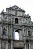 kyrklig landmarkmacau paul s st fotografering för bildbyråer