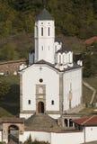 kyrklig ortodox serb Royaltyfri Bild