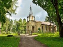kyrklig park Arkivfoton