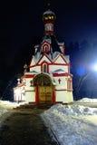 kyrklig ryss arkivbild