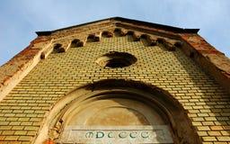Kyrklig vägg för gammal tegelsten gammalt roman, forntida, tegelsten, arkitektur, sten, vägg, antikvitet, byggnad, bakgrund, kons arkivbild