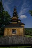 Kyrkliga Beskid Arkivfoto