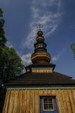 Kyrkliga Beskid Royaltyfri Bild