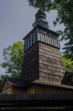 Kyrkliga Beskid Royaltyfri Fotografi