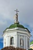 Kuskovo Moscow Royaltyfri Fotografi