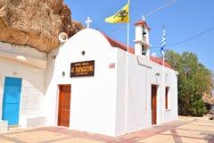 Kyrkliga Ekklisia Agia Paraskevi Arkivbilder
