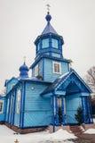 kyrkliga ortodoxa poland Royaltyfri Foto