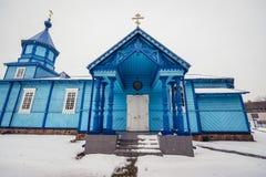 kyrkliga ortodoxa poland Arkivbilder