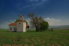 Kyrkliga St Peter och Paul, Kovachevtsy by, Bulgarien Royaltyfri Foto