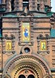 kyrkliga väggar royaltyfria bilder