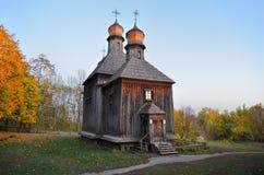 kyrkligt gammalt ortodoxt för kristen royaltyfri bild