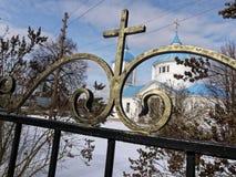 Kyrkligt staket arkivbilder