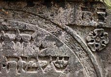 kyrkogård judiska prague Royaltyfria Bilder