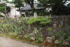Kyrkogård - Kyoto - Japan Royaltyfria Foton