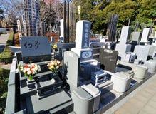 kyrkogårdjapan Royaltyfria Bilder