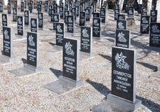 kyrkogårdminnesmärke Fotografering för Bildbyråer