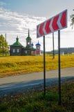 Kyrkor i Nizhnyaya Sinyachikha Ryssland Royaltyfri Foto