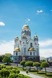 Kyrktaga på blod i helgon för hedern som allra är glänsande i Russen arkivbild