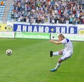 Kyrylo Petrov of Dynamo Kyiv Stock Images