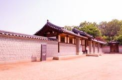 Kyung buk kung Stock Afbeelding