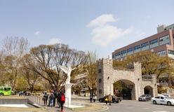 Kyung Hee University, città universitaria di Seoul Immagine Stock