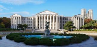 Kyung Hee University en Seul Fotos de archivo libres de regalías