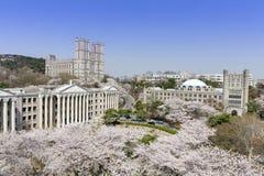 Kyung Hee University, Séoul, Corée photographie stock