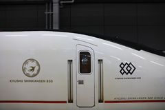 Kyushu Shinkansen train de remboursement in fine de 800 séries Photos libres de droits