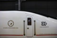 Kyushu Shinkansen tren de punto negro de 800 series Fotos de archivo libres de regalías